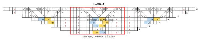 2767-36 (700x140, 60Kb)