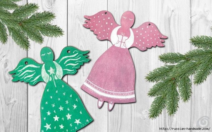 Рождественские ангелы - подвески из картона (5) (700x437, 261Kb)