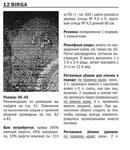 ������ Verena №3 2015 -058 (608x700, 310Kb)