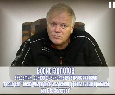 3272835_zolotov01 (400x329, 35Kb)