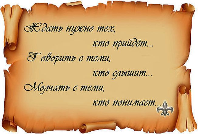 1364138440_kartinki_so_smislom_na_bygaga-15 (652x442, 219Kb)
