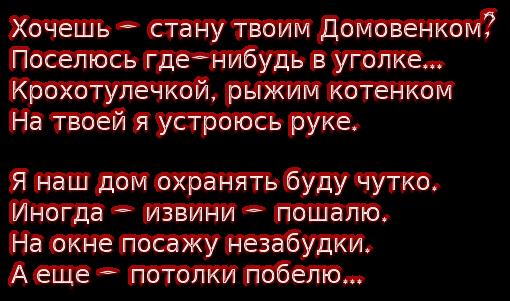 cooltext156139497184598 (510x301, 137Kb)