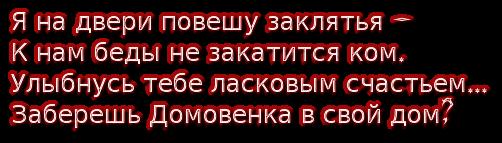 cooltext156139987362499 (502x143, 75Kb)