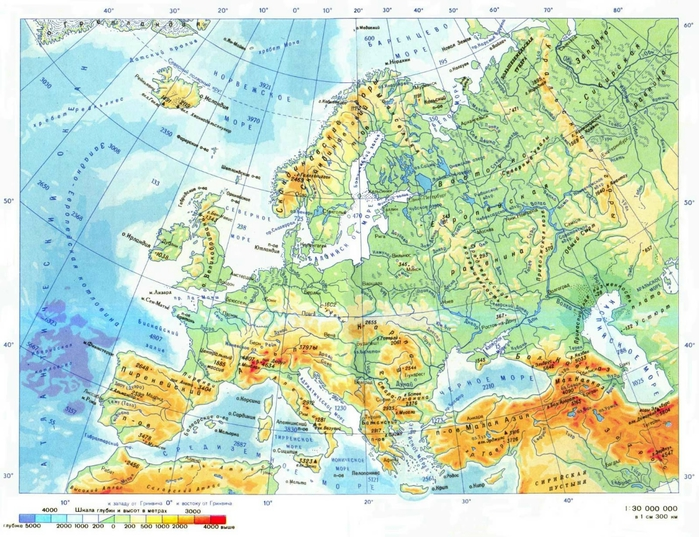 physic_europ (700x537, 363Kb)