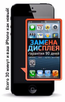 zamena_displeya (227x356, 68Kb)