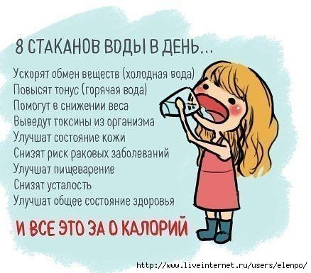 96987617_1359845618_kkkkkk (438x385, 100Kb)