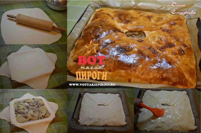 Рецепт кубете из слоеного теста с курицей