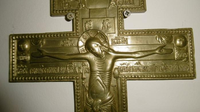 готовы Крестик в наследство Вот