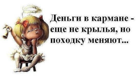 image.jpgРЅ (548x298, 90Kb)