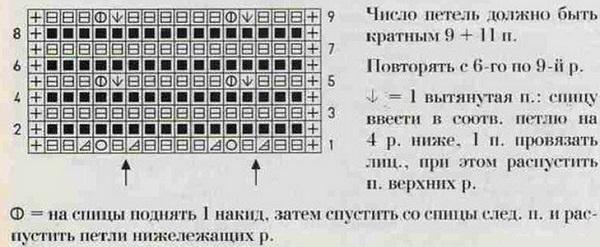 uzor_dplat2 (600x247, 71Kb)