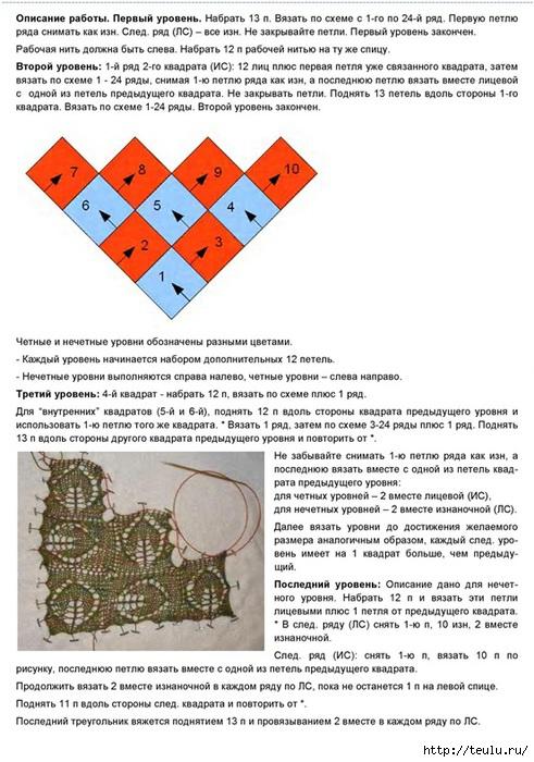 5308269_shaldiana2 (491x700, 245Kb)