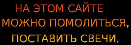 cooltext158664030419854 (433x151, 39Kb)