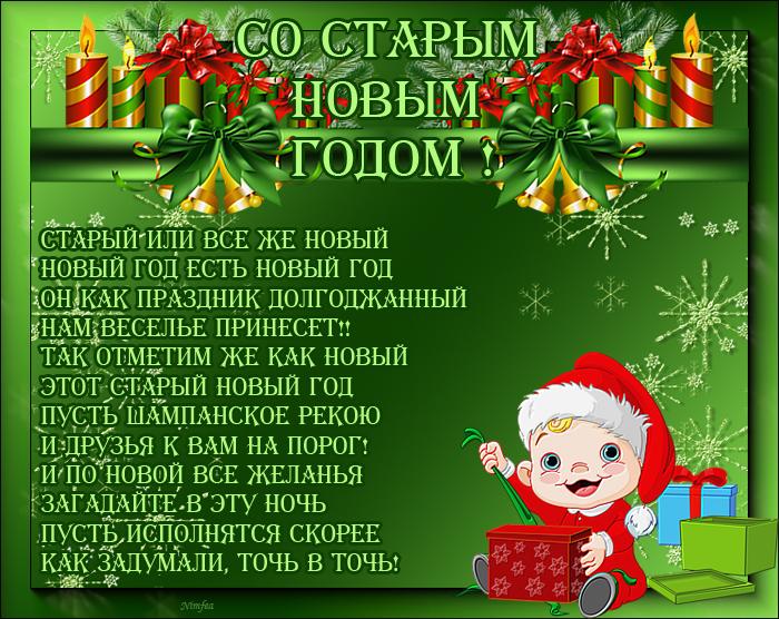 http://img0.liveinternet.ru/images/attach/c/10/127/331/127331850_5146136_654631213.jpg
