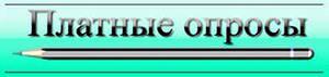 qGQU9mavG_I (300x71, 23Kb)
