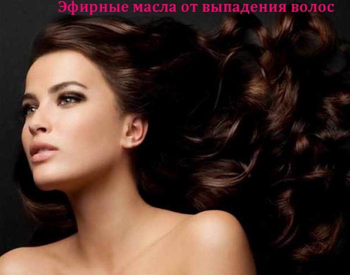 """alt=""""Эфирные масла от выпадения волос""""/2835299_ (700x551, 166Kb)"""