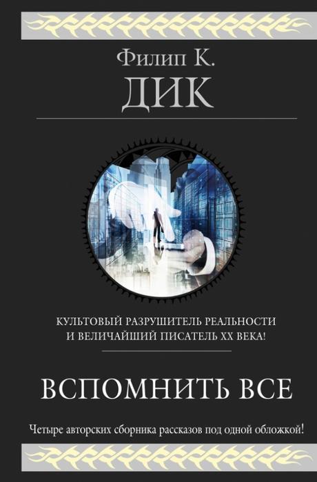 3563818_dickom (460x700, 156Kb)