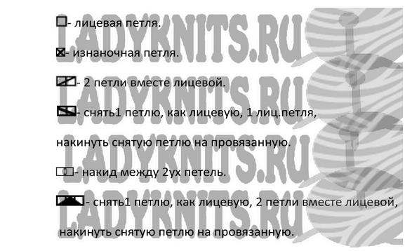 Fiksavimas.PNG3 (587x358, 148Kb)