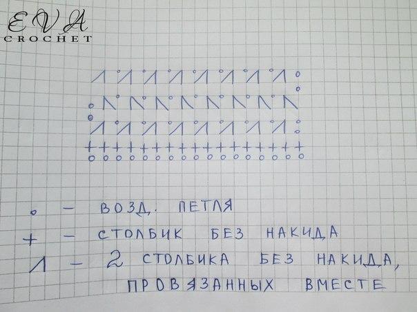 PSXz37k2y5g (604x453, 53Kb)