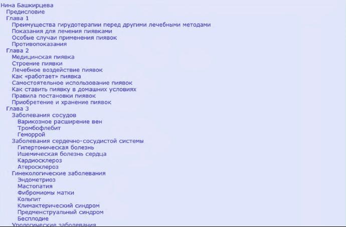 Безымянный (690x453, 147Kb)
