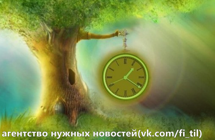 5302747_Ashampoo_Snap_2016_01_12_16h29m06s_039_ (700x455, 439Kb)