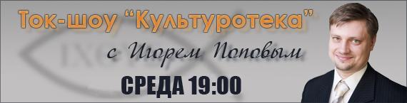 1452606322_02kultura (570x145, 78Kb)