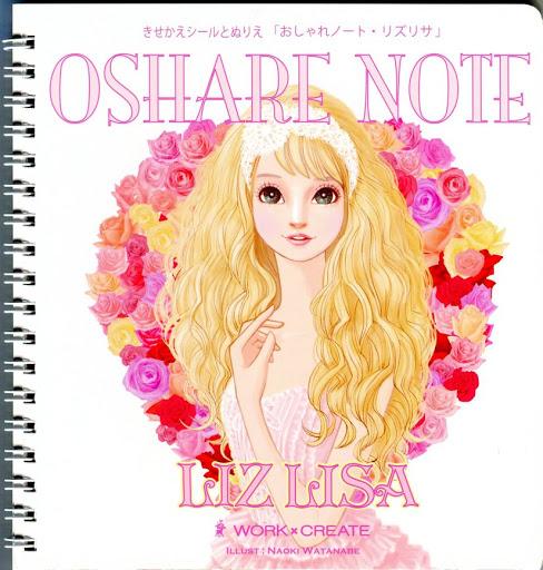 Liz Lisa002 (488x512, 258Kb)
