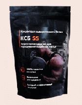 Концентрат сывороточного белка КСБ 55