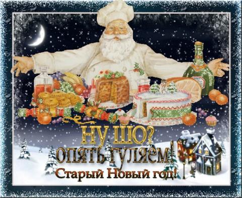 3925311_starii_novii_god (480x393, 93Kb)