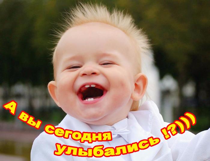 image (9) (700x537, 364Kb)
