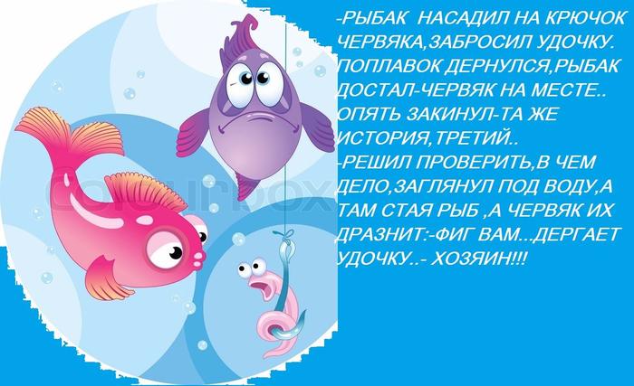 image (4) (700x427, 312Kb)