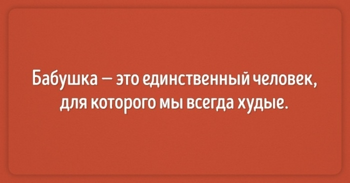 babushka_1 (700x366, 100Kb)