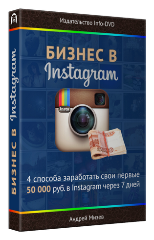 4687843_book (315x490, 272Kb)