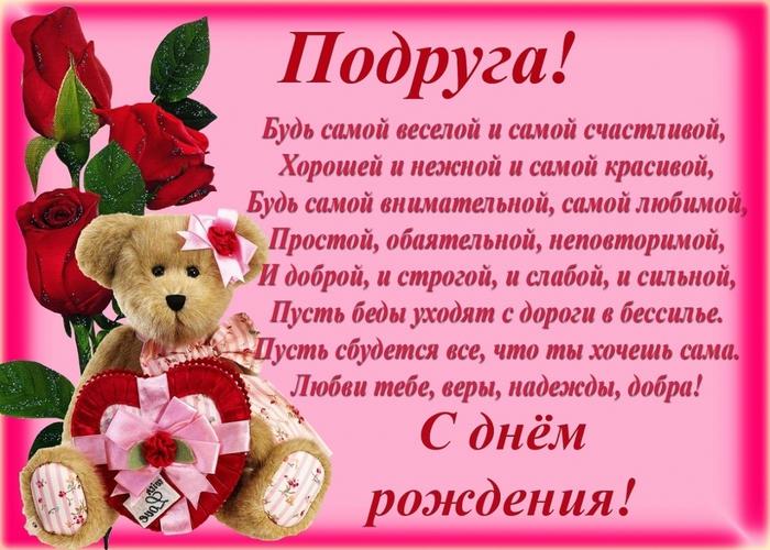 1991994_pozdravlenija_s_dnem_rozhdenija_golosovie_otkritki_prikolnie_sms_pozdravlenija_s_prazdnikom_ubileem_svadboj (700x500, 281Kb)