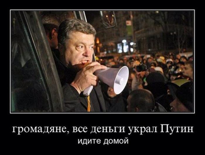 """""""Сегодня ваша работа приобретает исключительную важность"""", - Порошенко поздравил соцработников с профессиональным праздником - Цензор.НЕТ 7169"""