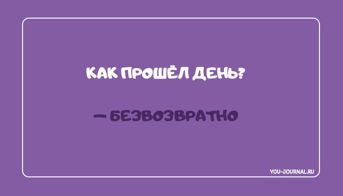 sa6 (700x400, 59Kb)