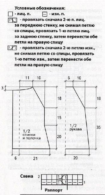 m_002-2 (350x649, 135Kb)