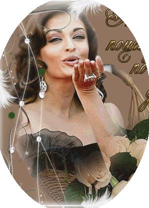 5053532_pocelyi_vozdysh (297x415, 224Kb)