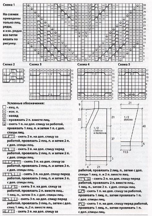 m_002-2 (491x700, 340Kb)