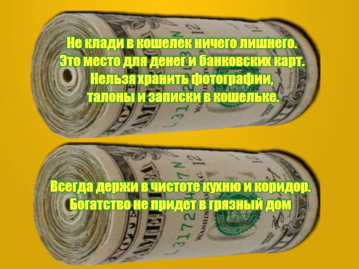 3233534_VipTalisman151 (700x525, 377Kb)