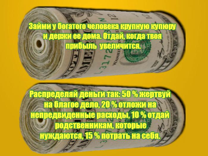 3233534_VipTalisman154 (700x525, 409Kb)