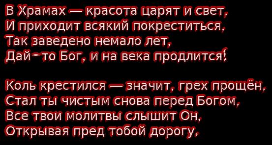cooltext1596775155564882222 (553x296, 145Kb)