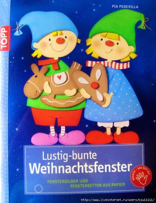 0Lustig-bunte. JPG0 Weihnachtsfenster (537x700, 300Kb)