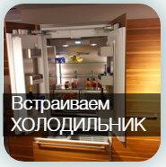 Ashampoo_Snap_2015.12.27_15h10m15s_002_ (185x186, 12Kb)