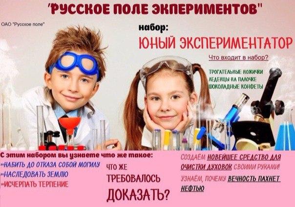 RUSSIAN_FIELD (604x423, 75Kb)