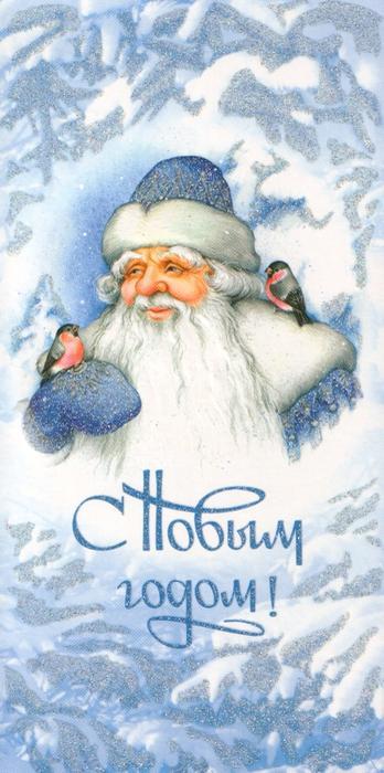 1419881089_22-www.radionetplus.ru (348x700, 218Kb)