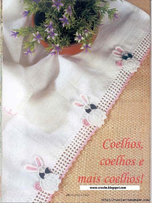 Декорирование полотенца обвязкой с кроликами крючком (1) (523x700, 361Kb)