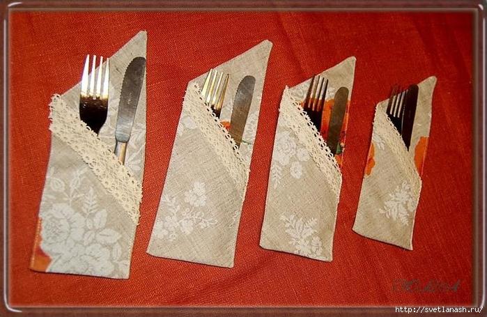 Карманы для столовых приборов своими руками