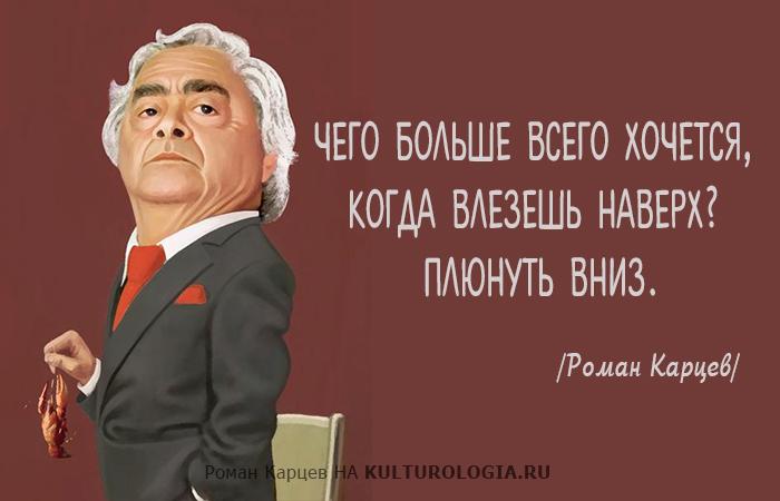 5053532_R_Karcev (700x450, 170Kb)