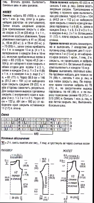 1289412985_vqq215_thumb (325x700, 228Kb)