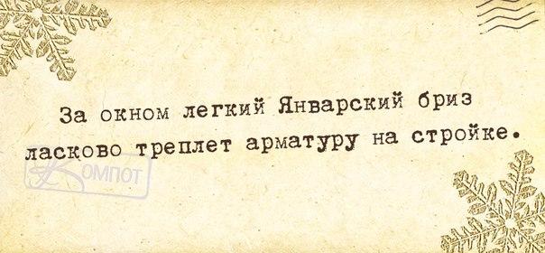1390849989_frazochki-4 (604x280, 185Kb)